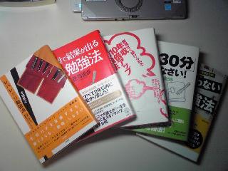 ブログ用画像 027.jpg